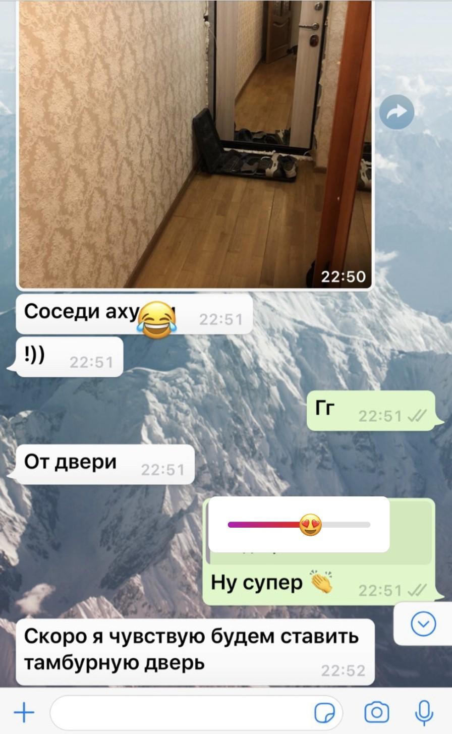 IMG_8577