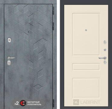 beton-03-krem