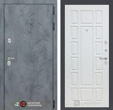 beton-12-beloederevo (1)