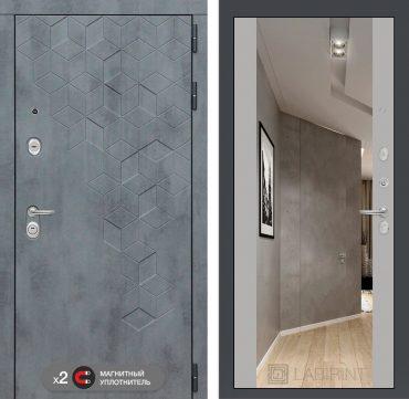 beton-zerkalo-grey