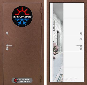 termomagnit-19-zerkalo-white