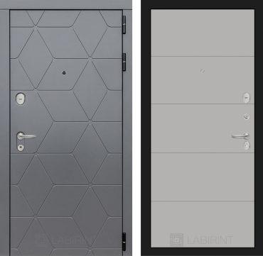 cosmo-13-grey